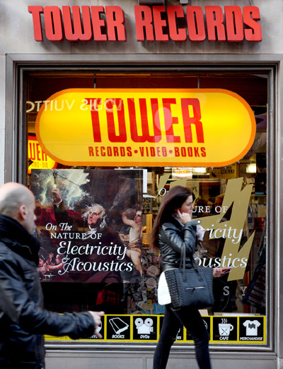 Tower Records, Dublin